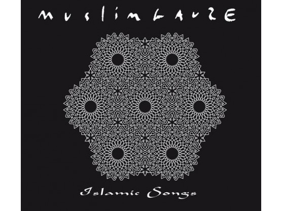 "Muslimgauze ""Izlamic Songs"" cover"