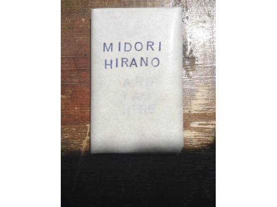 "Midori Hirano ""And I Am Here (2nd Edition)"" cover"