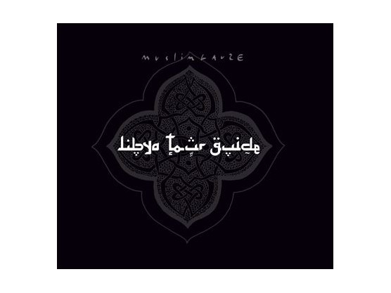 "Muslimgauze ""Libya Tour Guide"" cover"