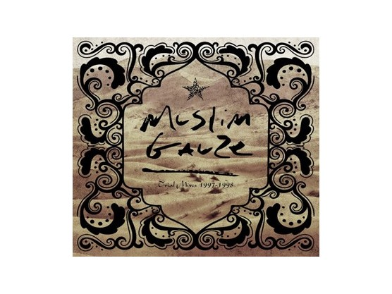 "Muslimgauze ‎""Trial Mixes 1997-1998"" cover"