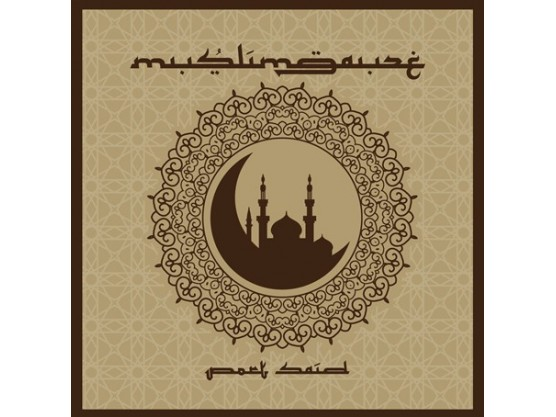 "Muslimgauze ‎""Port Said"" cover"
