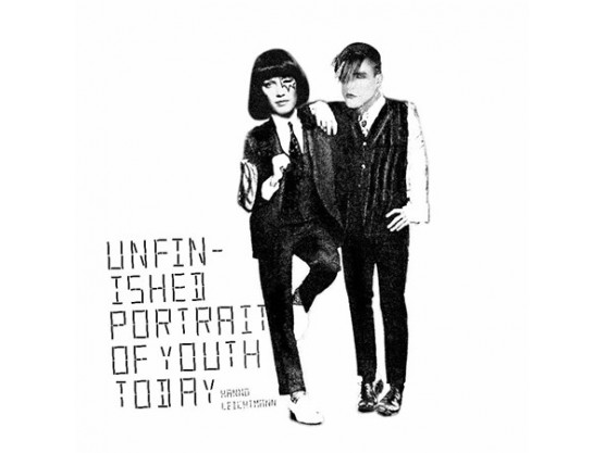 """Hanno Leichtmann """"Unfinished Portrait Of Youth Today"""" cover"""