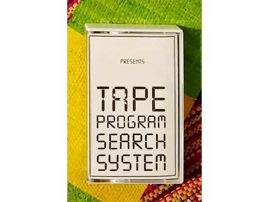 "Délinquance Juvénile ""Tape Program Search System"" cover"