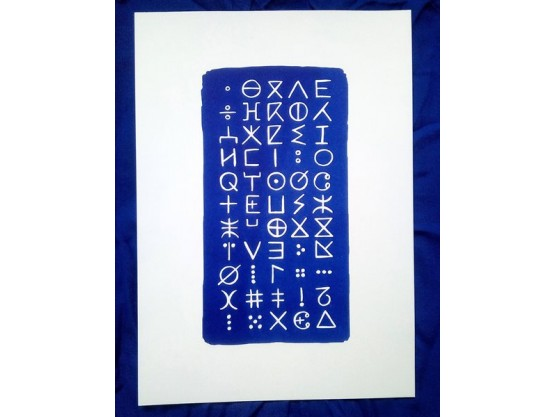 "Eloise Leigh ""Ancient Amazigh Alphabet"" Cov"