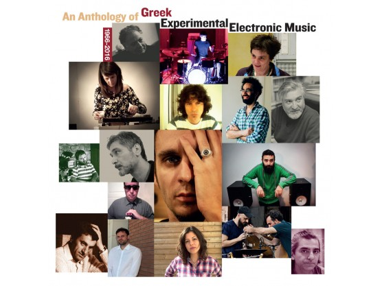 "Various Artists ""An Anthology of Greek Experimental Electronic Music"" Cov"