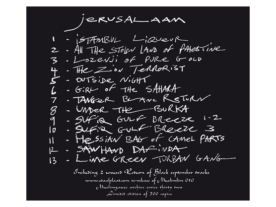 "Muslimgauze ""Jerusalaam"" CD digipak #2"