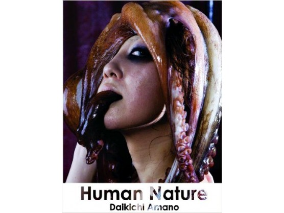 "Daikichi Amano ""Human Nature"" cover"