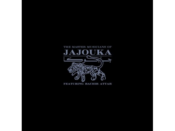 "The Master Musicians Of Jajouka ""Apocalypse Across The Sky"" Cov"