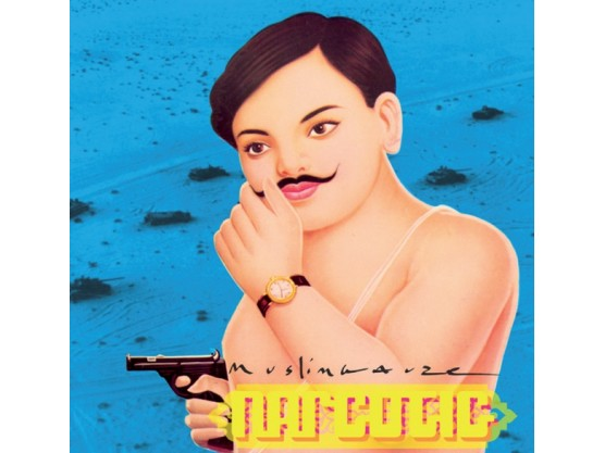 """Muslimgauze """"Narcotic"""" Cover"""